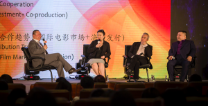 Step out and Step up 2016 – Chinese Film Market